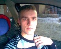 Артём Крылов, 13 января , Вологда, id55445706