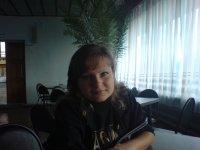 Мария Шадрина, 28 марта , Балаково, id62410466