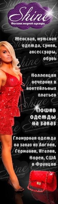 Оксана Морозова,