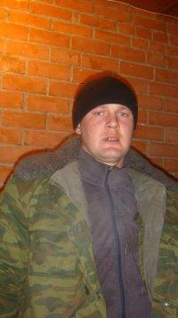 Роман Ильин, 2 июля 1992, Пенза, id94175937