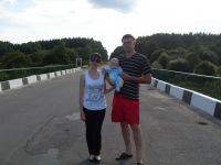 Андрей Пунин, 23 июня , Брянск, id145447543