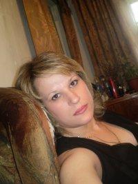 Елена Данилова, 6 августа 1980, Новосибирск, id59224921