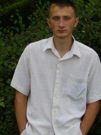 Дмитрий Поздняков, 17 ноября , Бузулук, id60082331