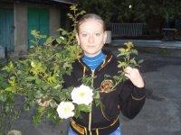 Ирина Нечипоренко, Киев, id80060498
