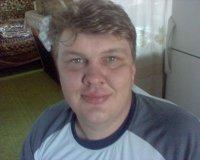 Алексей Антонов, 6 апреля 1973, Бичура, id85776868