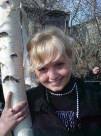 Кристина Дмитриева, 28 декабря 1982, Елец, id86373668