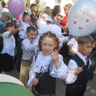 Дарья Артемьева, 20 января , Магнитогорск, id165128348