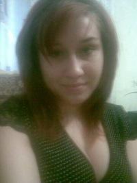 Наталия Горяинова, 4 июня , Константиновка, id115744316