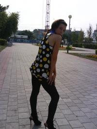 Кристиночка Дрондина, 11 сентября , Ульяновск, id116942377