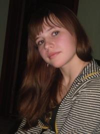 Леся Леонова, 3 января 1995, Тамбов, id121048618