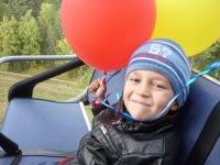 Андрей Ивкин, 26 декабря , Красноярск, id163566880