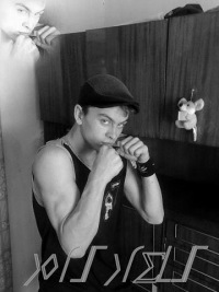 Андрей Дорошкевич, 12 января 1992, Омск, id167963309