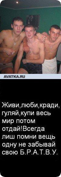 Дима Кузя, 19 мая , Новоград-Волынский, id56450671