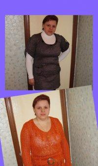 Елена Пышагина, 11 октября 1989, Мичуринск, id63676780