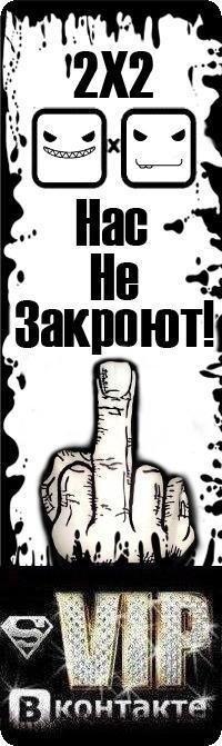 Егор Смирнов, 4 марта , Москва, id72744809