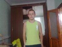 Рома Глазков, 2 июля 1992, Лисичанск, id94175938