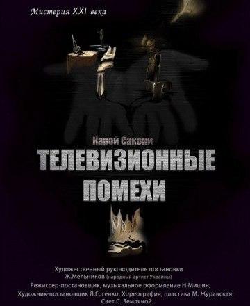 афиша театр горького днепропетровск