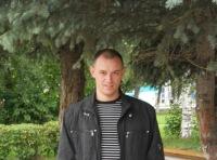 Дмитрий Шихов, 14 января 1984, Барнаул, id141145692