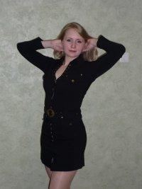 Елена Берсенева, 28 февраля 1983, Екатеринбург, id65538828