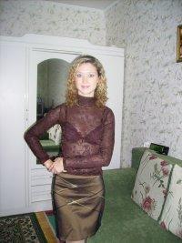 Альфия Гатауллина, 9 ноября 1990, Ижевск, id69775129