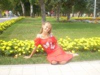 Маша Ануфриенко, 15 сентября 1997, Санкт-Петербург, id73054847
