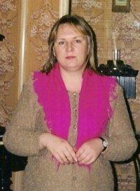 Наталья Бадина, 14 сентября , Москва, id88379369