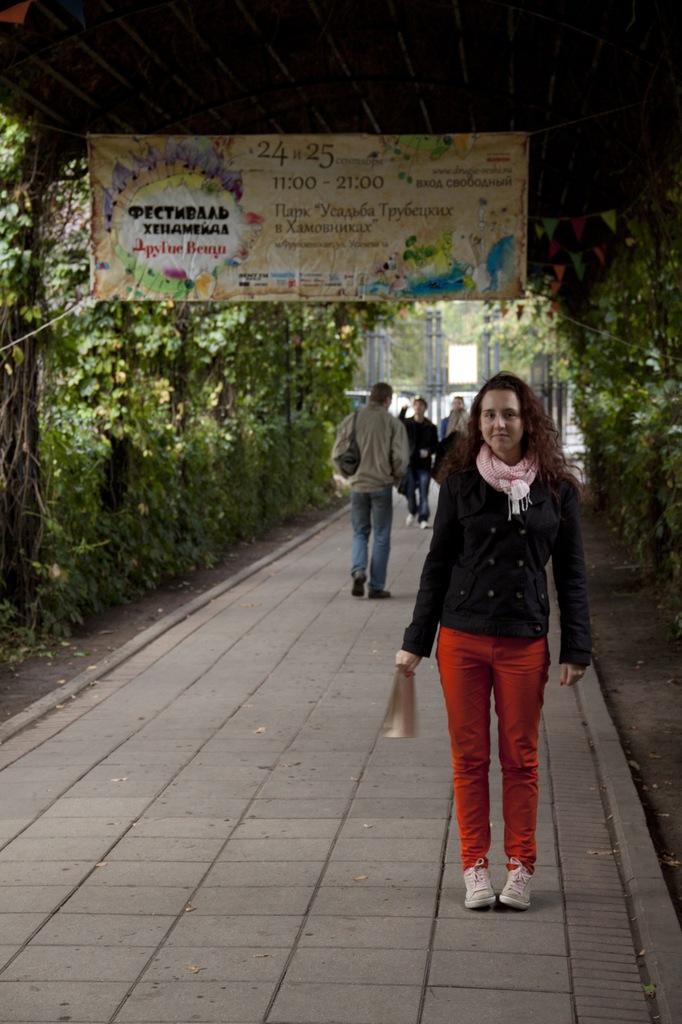 """Небольшой фотообзор выставки """"Другие вещи"""" в Москве (25 сентября), фото, фотографии, выставка, Другие вещи, Москва"""
