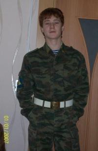Максим ******, 1 октября 1994, Сыктывкар, id104040193