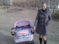 Наталья Ваганова, 9 октября 1998, Чита, id116533119