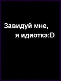 Mikki Mouse, 7 июня , Днепропетровск, id121222521
