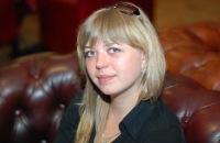 Юлия Мазницына, 19 сентября 1990, Ставрополь, id134759842