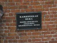 Bellochka Bel, 9 марта , Москва, id165647364
