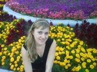 Марина Попырина, 4 февраля , Хабаровск, id24001322