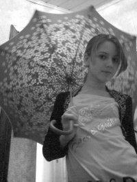 Аня Скабеева, 14 апреля , Харьков, id54280183