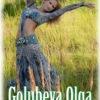Ольга Голубева-дизайнер одежды,костюмы д/танцев