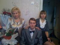 Любовь Мельникова, 11 июня 1957, Орел, id112329119