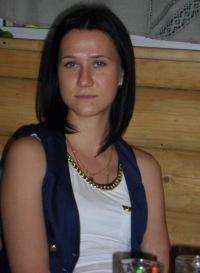 Елена Зинченко, 10 декабря 1987, Урень, id126895369