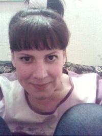 Елена Шмелева, 5 января 1994, Херсон, id152003141