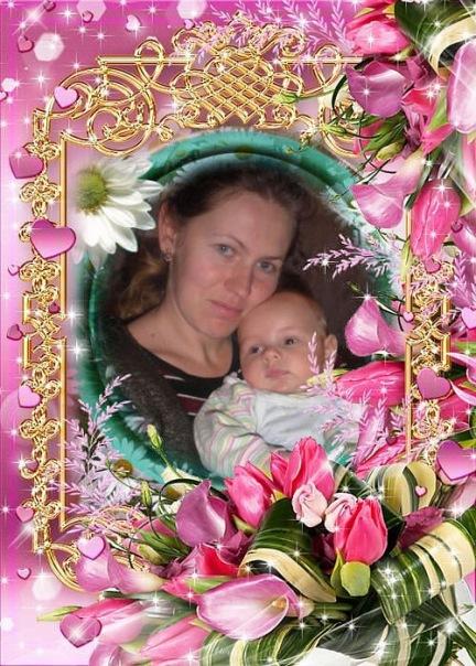 megaavatar ru мои аватарки: