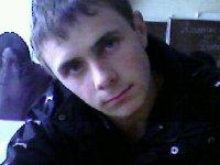 Дмитрий Юдин, 16 февраля 1987, Доброполье, id56757653