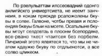 Rthrt Rthrw, 25 мая 1989, Уфа, id73345562