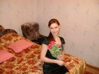 Наталья Максимова, 3 декабря 1987, Омск, id74974795