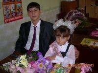 Артём Хачатурьян, 9 февраля 1989, Нижний Новгород, id98516916