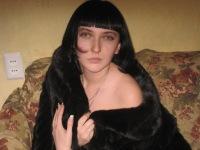 Светлана Ковалёва, 20 февраля 1991, Пермь, id111157629