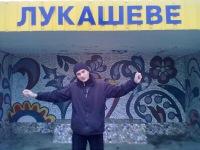 Юрий Бабак, 9 июля , Запорожье, id123941727
