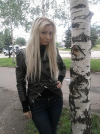 Айгуль Муллагалеева, id146204360