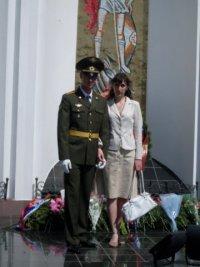 Ирина Мороз, 2 февраля 1997, Новосибирск, id45336082