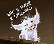 Елена Гомельская, 9 февраля , Ступино, id50116049