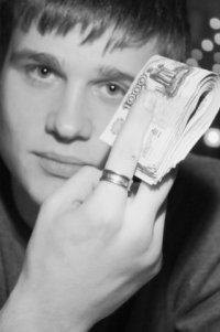 Андрей Лужков, -13 ноября , id51883539