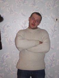 Ганя Левко, 5 января 1996, Красноярск, id72280503